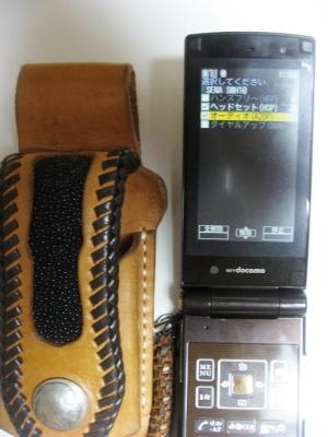 Sena SMH10とのペアリングの様子と携帯ケース