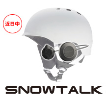 SENA SNOWTALK