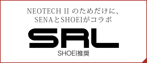 SRL:NEOTECH II のためだけに、 SENAとSHOEIがコラボ